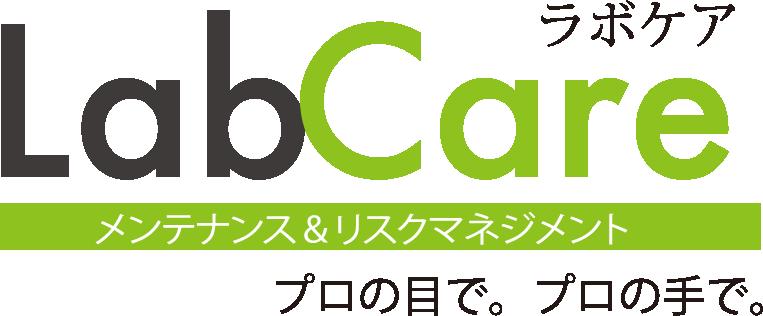 LabCare